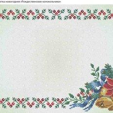 фото: новогодняя салфетка для вышивки бисером