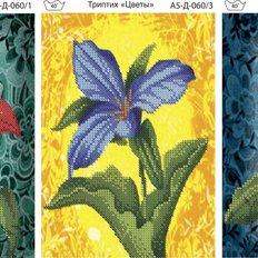фото: картина, вышитая бисером, Триптих Цветы
