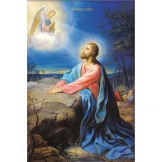 изображение: картина в алмазной технике, Икона Моление о чаше