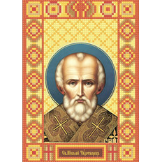 изображение: икона в алмазной технике Икона Святой Николай Чудотворец