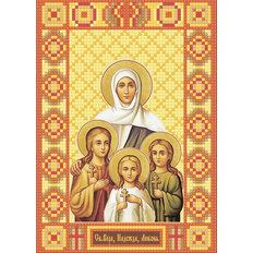 изображение: икона в алмазной технике Икона Святые Вера, Надежда, Любовь и София