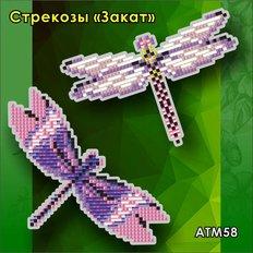 Набор в технике алмазная вышивка Стрекозы. Закат