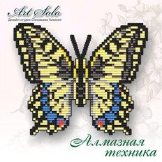 Набор в технике алмазная вышивка  магнит-бабочка Махаон