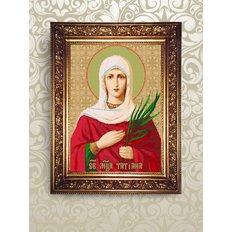 Набор для бисероплетения икона Святая Мученица Татьяна