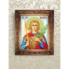 Набор для бисероплетения икона Архангел Михаил