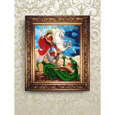 Набор для бисероплетения икона Святой Великомученик Георгий Победоносец