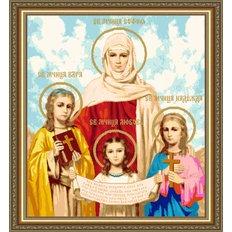 Набор для бисероплетения Икона Вера, Надежда, Любовь и мать их София