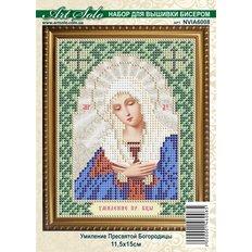 Набор для вышивки бисером Образ Пресвятой Богородицы Умиление