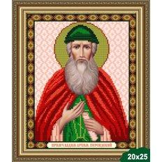 Схема для вышивки бисером Икона Святой Вадим