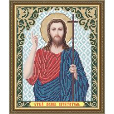 Схема для вышивки бисером Икона Святой Иоанн Креститель