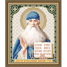 Схема для вышивки бисером Икона Святой Преподобный Максим Грек
