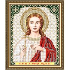 Схема для вышивки бисером Икона Святая Мученица Надежда