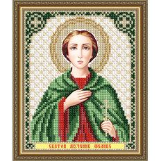 Схема для вышивки бисером Икона Святой Мученик Феликс