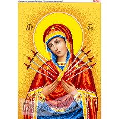 изображение: икона для вышивки бисером или нитками Семистрельная
