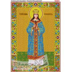 изображение: икона Ульяна Ольшанская, развязывающая узлы для вышивки бисером или нитками