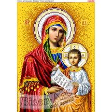 изображение: икона Богородицы Утоли моя печали, развязывающая узлы для вышивки бисером или нитками