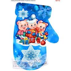 фото: новогодняя рукавичка для вышивки бисером или крестиком, Трое поросят