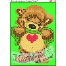 фото: схема для вышивки бисером или крестиком, Медвежонок