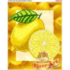 фото: схема для вышивки бисером или нитками, Лимон