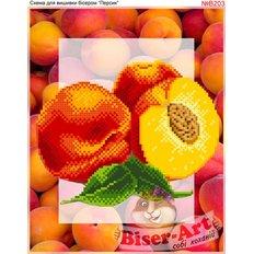 фото: схема для вышивки бисером или нитками, Персик