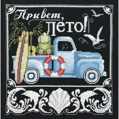 фото: картина для вышивки крестом Привет, лето!
