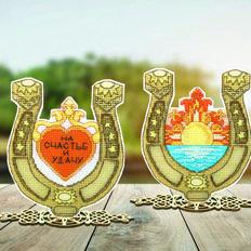 фото: украшение для вышивки крестом на пластиковой канве Обереги
