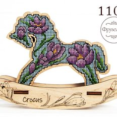 фото: детская лошадка, вышитая крестиком на деревянной основе