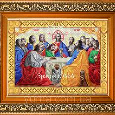 изображение: икона Тайная вечеря для вышивки бисером