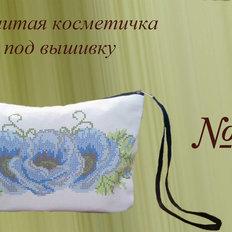 фото: пошитая косметичка для вышивки бисером или нитками номер 34