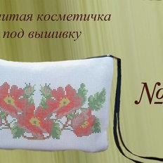 фото: пошитая косметичка для вышивки бисером или нитками номер 39