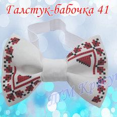 фото: галстук-бабочка для вышивки бисером или нитками 41