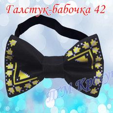фото: галстук-бабочка для вышивки бисером или нитками 42