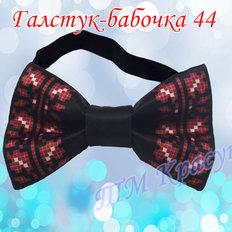 фото: галстук-бабочка для вышивки бисером или нитками 44