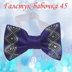 фото: галстук-бабочка для вышивки бисером или нитками 45