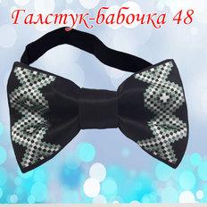фото: галстук-бабочка для вышивки бисером или нитками 48