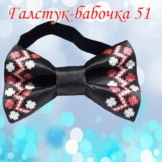 фото: галстук-бабочка для вышивки бисером или нитками 51