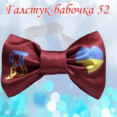 фото: галстук-бабочка для вышивки бисером или нитками 52