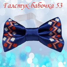 фото: галстук-бабочка для вышивки бисером или нитками 53