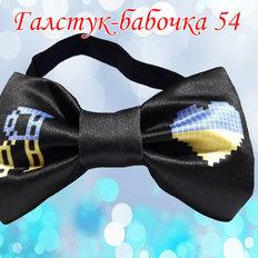 фото: галстук-бабочка для вышивки бисером или нитками 54