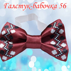 фото: галстук-бабочка для вышивки бисером или нитками 56