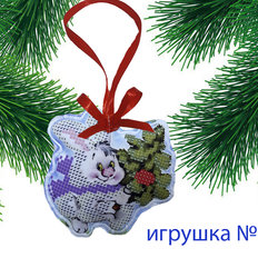 фото: пошитая игрушка для вышивания бисером или нитками