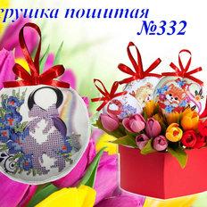 фото: сшитый сувенир для вышивания бисером или нитками
