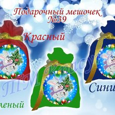 фото: пошитый мешочек для подарка под вышивку