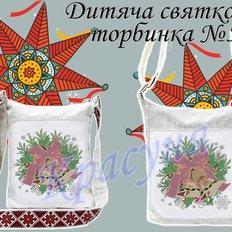 фото: пошитая детская праздничная сумка для вышивки бисером или нитками