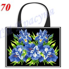 фото: пошитая сумка для вышивки бисером или нитками, чёрная