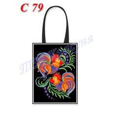 фото: пошитая сумка для вышивки бисером или нитками, чёрная с петушками