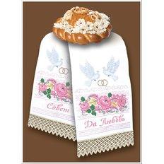 Набор для вышивки бисером рушник свадебный Совет да любовь