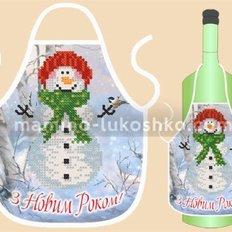Фартук на бутылку для вышивания бисером ФБ-002