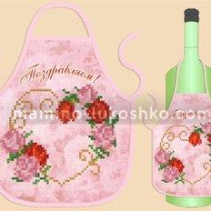 Фартук на бутылку для вышивания бисером ФБ-006