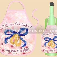 Фартук на бутылку для вышивания бисером ФБ-012